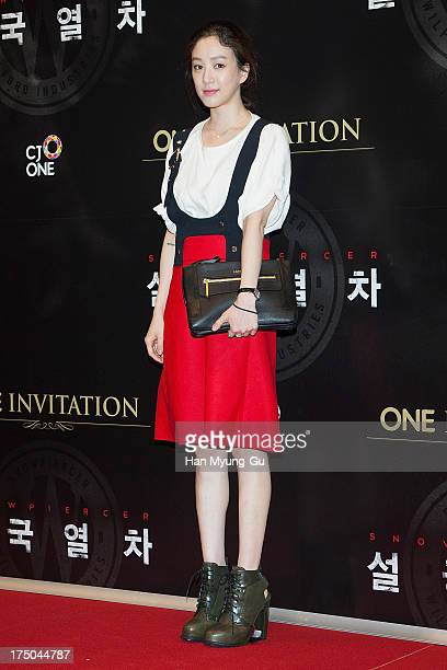 South Korean actress Jung RyeoWon attends the 'Snowpiercer' South Korea premiere at Times Square on July 29 2013 in Seoul South Korea The film will...