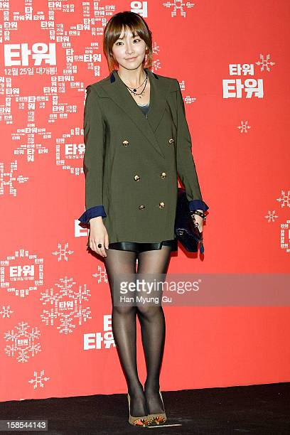 South Korean actress Jung Yoo-Mi attends the 'Tower' VIP Screening at CGV on December 18, 2012 in Seoul, South Korea. The film will open on December...