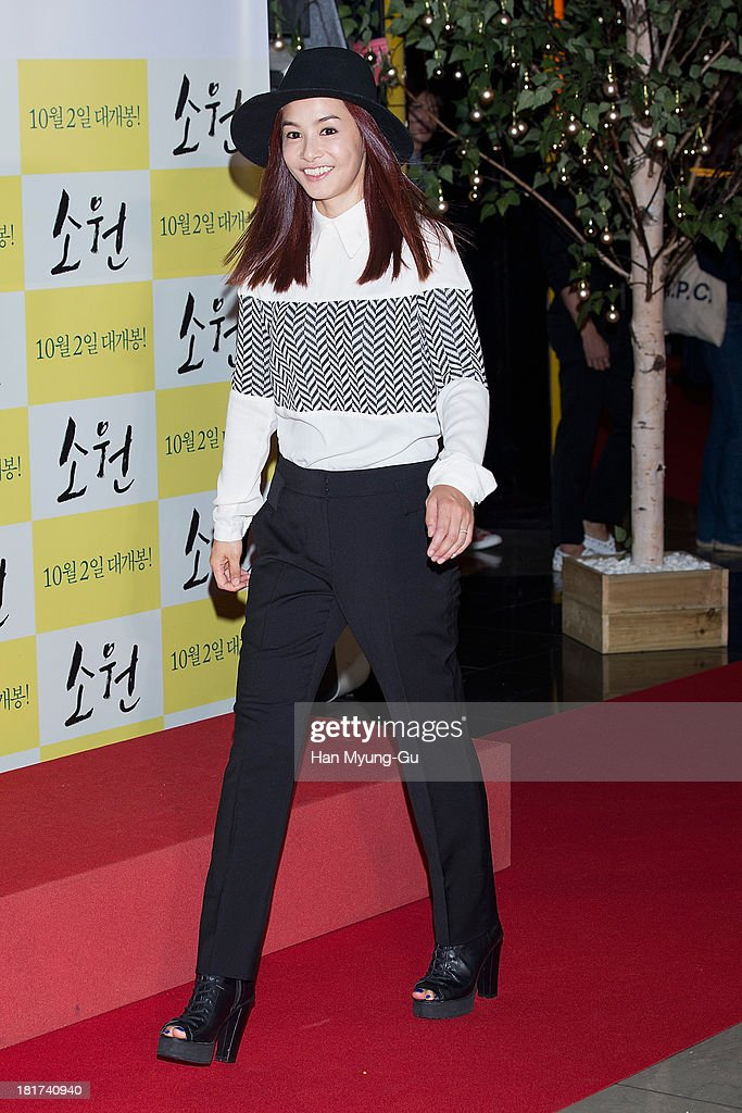 South Korean actress Kang Hae-Jung attends 'Wish' VIP screening at Lotte Cinema on September 23, 2013 in Seoul, South Korea. The film will open on October 02, in South Korea.