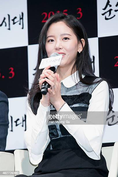 Empire Of Lust Press Conference In Seoul Stock Photos and ...