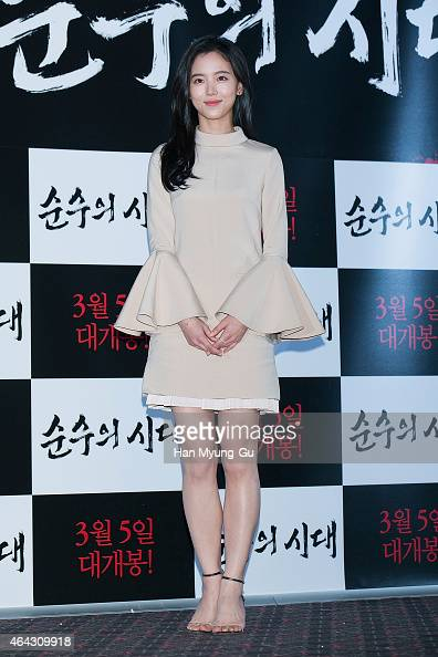 South Korean actress Kang Han-Na attends the press ...