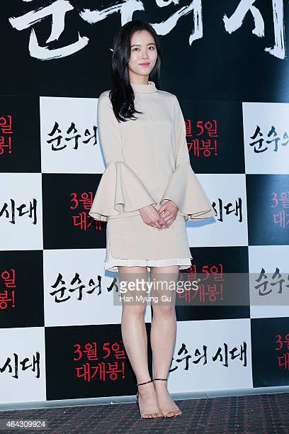 South Korean actress Kang HanNa attends the press screening for 'Empire Of Lust' at CGV on February 24 2015 in Seoul South Korea The film will open...