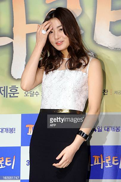 South Korean actress Kang SoRa attends a press conference for the new film My Paparotti in Seoul on February 18 2013 REPUBLIC OF KOREA OUT JAPAN OUT...