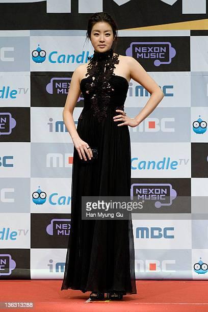 South Korean actress Kang SoRa attends the 2011 MBC Korean Music Festival at Speedom on December 31 2011 in Gyeonggido South Korea