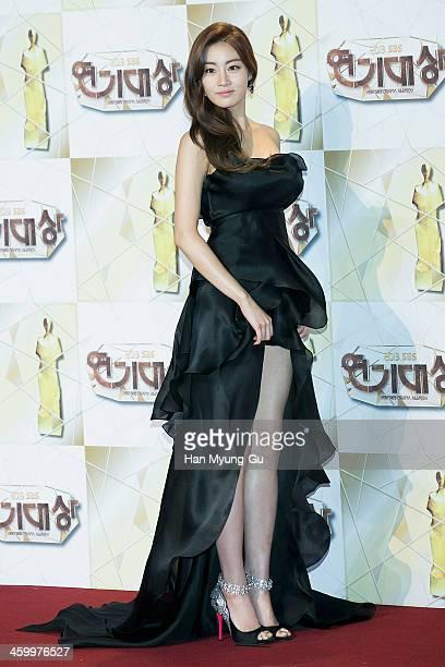 South Korean actress Kang SoRa attends the 2013 SBS Drama Awards at SBS on December 31 2013 in Seoul South Korea