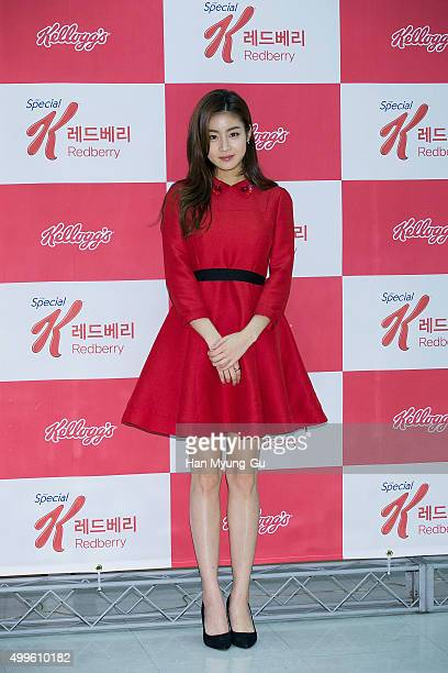 South Korean actress Kang SoRa attends the autograph session for 'Kellogg's' Special K Redberry at Emart on December 2 2015 in Seoul South Korea