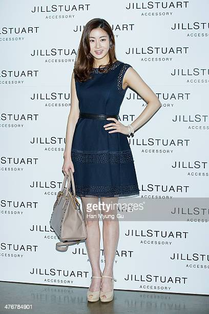 South Korean actress Kang SoRa attends the Jill Stuart Accessory 2014 F/W Presentation at Assouline Lounge on March 5 2014 in Seoul South Korea
