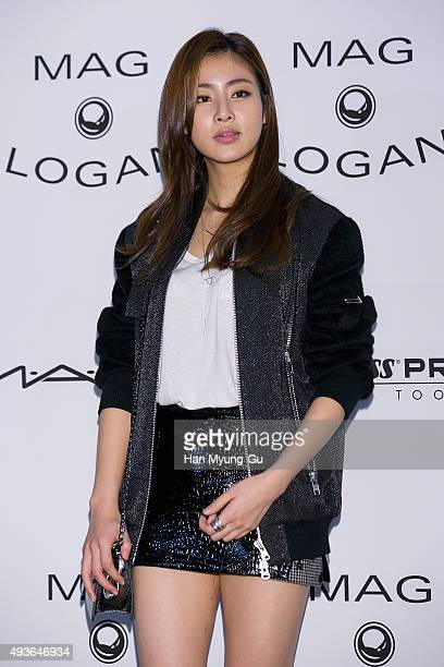 South Korean actress Kang SoRa attends the Mag And Logan 2016 S/S Collection on October 21 2015 in Seoul South Korea