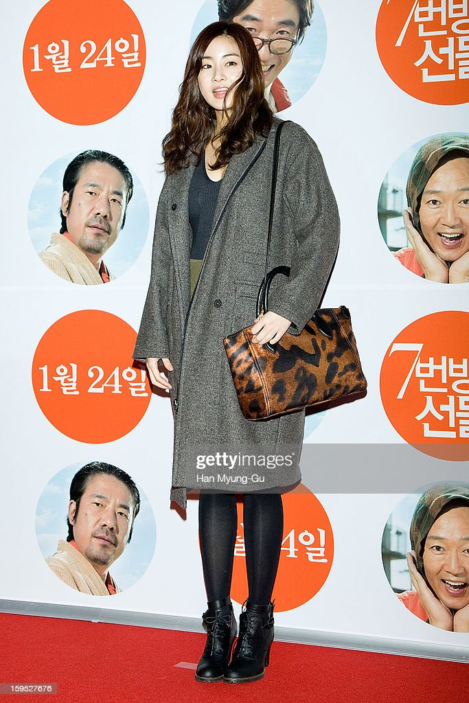 'Miracle In Cell No.7' VIP Screening : News Photo