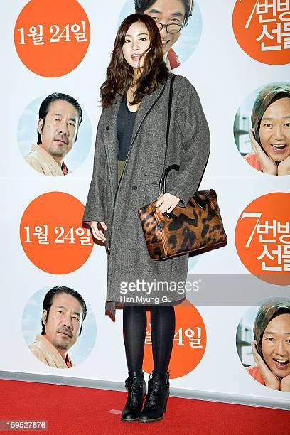 South Korean actress Kang SoRa attends the 'Miracle In Cell No7' VIP Screening at Mega Box on January 14 2013 in Seoul South Korea