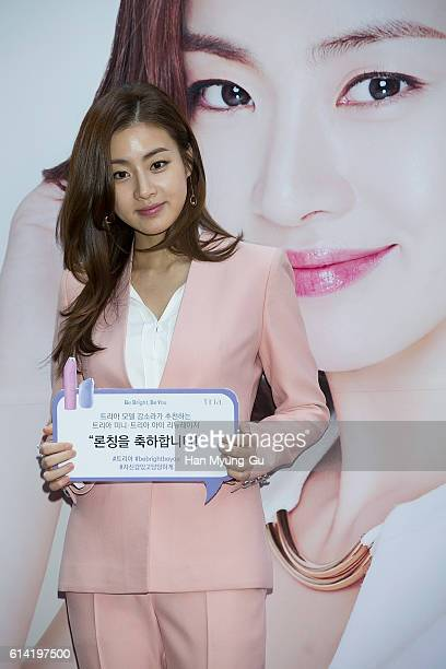 South Korean actress Kang SoRa attends the photocall for Tria Launch on October 12 2016 in Seoul South Korea
