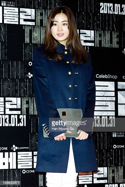 South Korean actress Kang SoRa attends the 'The Berlin File' VIP Screening at CGV on January 23 2013 in Seoul South Korea The film will open on...