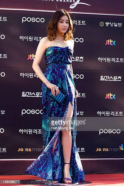 South Korean actress Kang SoRa poses for photographers at the 48th PaekSang Art Awards at Olympic Hall on April 26 2012 in Seoul South Korea