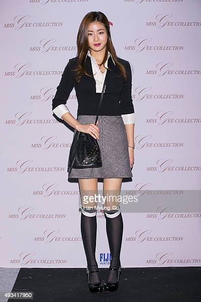 South Korean actress Kang SoRa poses for photographs at the 'Miss Gee Collection' show as part of HERA Seoul Fashion Week S/S 2016 at DDP on October...