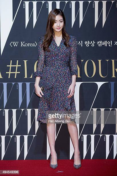 South Korean actress Kang SoRa poses for photographs at the W Magazine Korea Breast Cancer Awareness Campaign 'Love Your W' photo call on October 27...