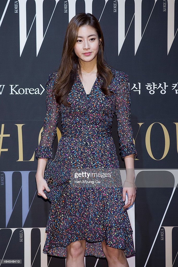"W Korea - ""Love Your W"" Red Carpet : News Photo"