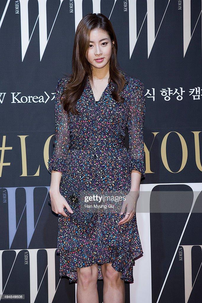 "W Korea - ""Love Your W"" Red Carpet : News Photo"