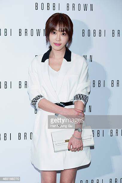 South Korean actress Kang Ye-won attends the Bobbi Brown Launch Party at Shilla Hotel on March 3, 2015 in Seoul, South Korea.