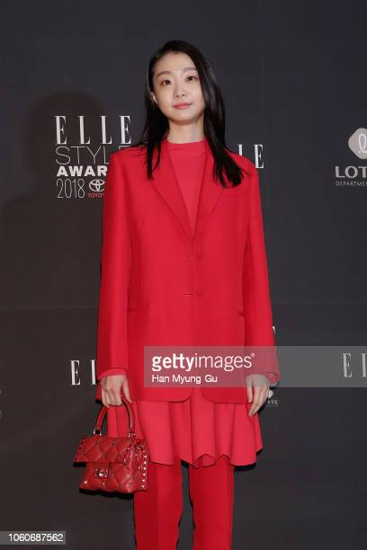South Korean actress Kim DaMi attends during 2018 The ELLE Style Awards on November 12 2018 in Seoul South Korea
