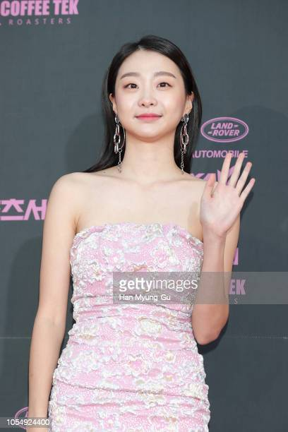 South Korean actress Kim DaMi attends during 2018 The Seoul Awards at Kyunghee University on October 27 2018 in Seoul South Korea