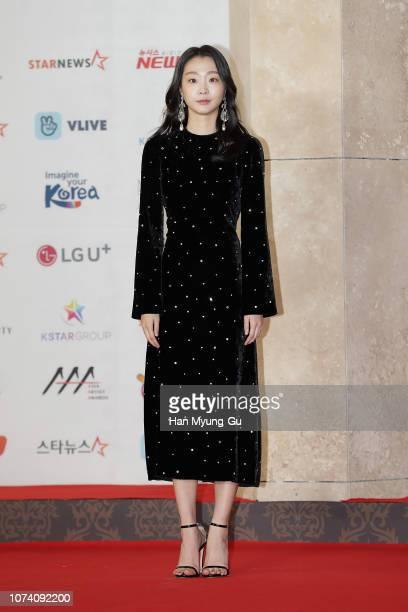 South Korean actress Kim DaMi attends the 2018 Asia Artist Awards on November 28 2018 in Incheon South Korea