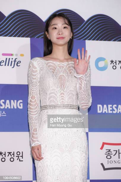 South Korean actress Kim DaMi attends the 39th Blue Dragon Film Awards at Grand Peace Palace in Kyung Hee University on November 23 2018 in Seoul...