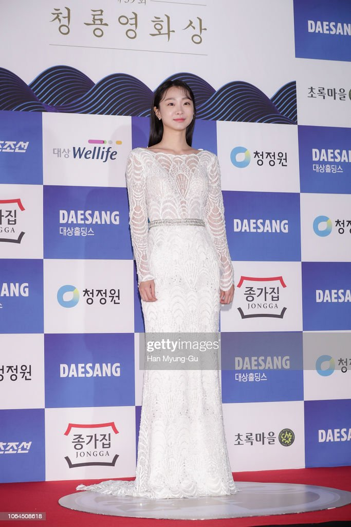 The 39th Blue Dragon Film Awards : News Photo