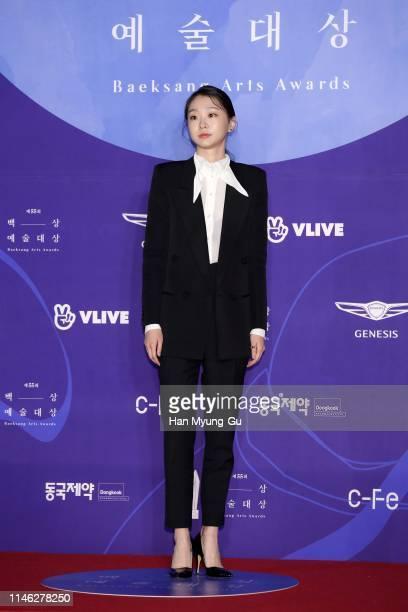 South Korean actress Kim DaMi attends the 55th Baeksang Arts Awards at COEX D Hall on May 01 2019 in Seoul South Korea