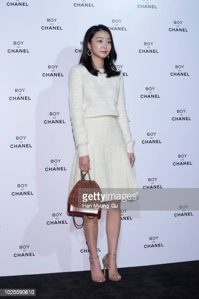 South Korean actress Kim DaMi attends the CHANEL Boy De Chanel Launch Party on August 30 2018 in Seoul South Korea