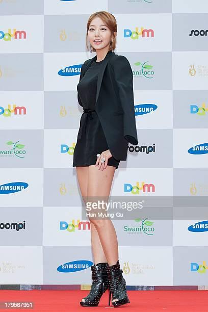 South Korean actress Kim GaEun arrives at the Seoul International Drama Awards 2013 at National Theater on September 5 2013 in Seoul South Korea