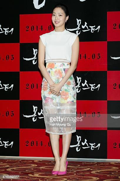 South Korean actress Kim GoEun attends Monstar Press Screening at Lotte Cinema on March 6 2014 in Seoul South Korea
