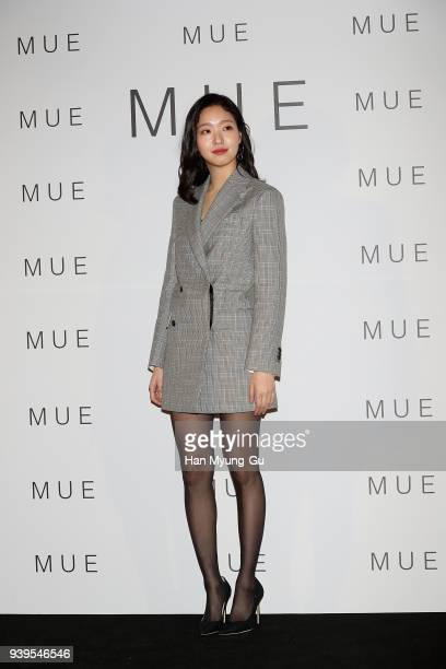 South Korean actress Kim GoEun attends the photocall for 'MUE' on March 28 2018 in Seoul South Korea