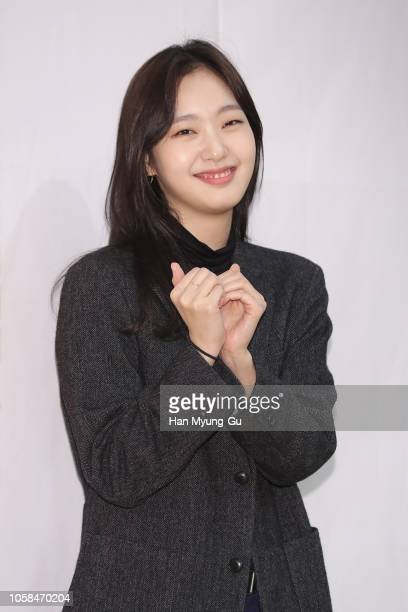 South Korean actress Kim GoEun attends the photocall for the 'UNIQLO x Alexander Wang' collection launch on November 7 2018 in Seoul South Korea
