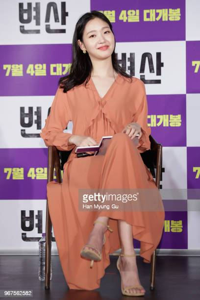 South Korean actress Kim GoEun attends the press conference for 'Sunset In My Hometown' on June 4 2018 in Seoul South KoreaThe film will open on July...