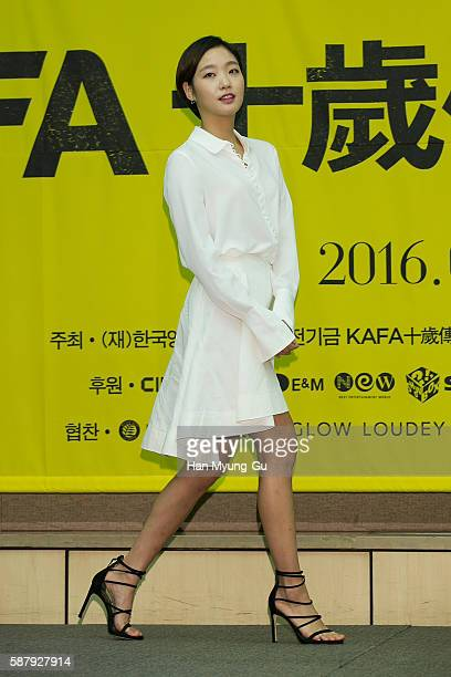 South Korean actress Kim GoEun attends the press conference for Korean Academy Of Film Arts 10th Anniversary on August 10 2016 in Seoul South Korea