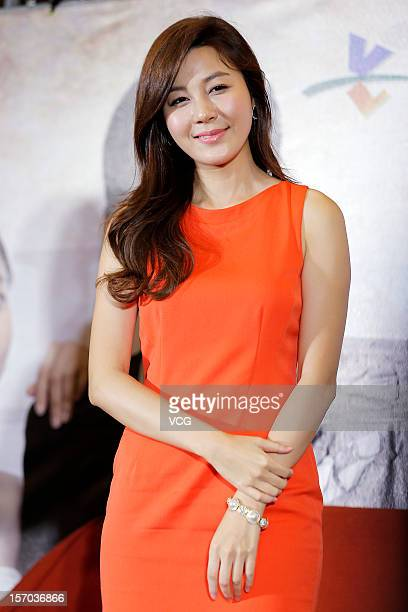 South Korean actress Kim Ha Neul attends a press conference to promote TV drama 'A Gentleman's Dignity' on November 27 2012 in Taipei Taiwan