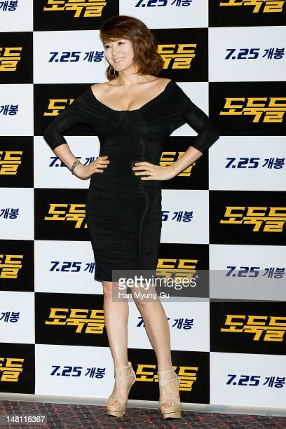 South Korean actress Kim Hae-Soo attends a press screening to promote 'The Thieves' at CGV on July 10, 2012 in Seoul, South Korea. The film will open...
