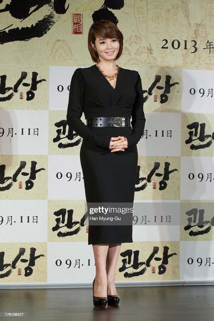 """""""The Face Reader"""" Press Conference in Seoul"""