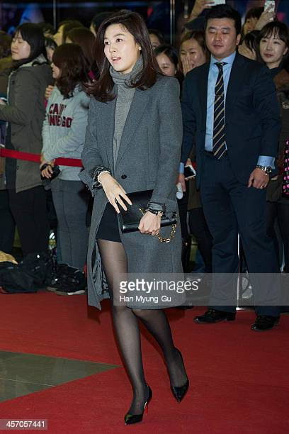 South Korean actress Kim HaNeul attends The Attorney VIP screening at COEX Mega Box on December 11 2013 in Seoul South Korea