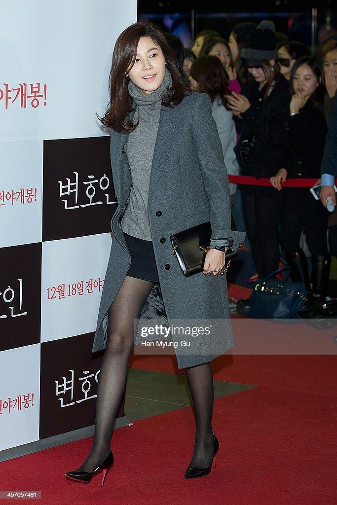 Korean kim ha neul svip