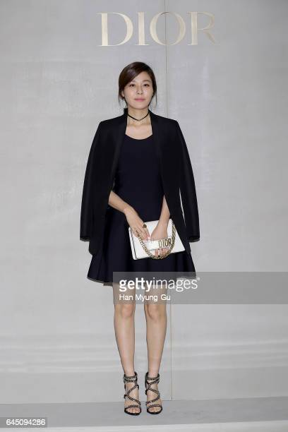 South Korean actress Kim HaNeul attends the photocall for Dior 2017 S/S Collection at Shinsegae Department Store on February 24 2017 in Seoul South...