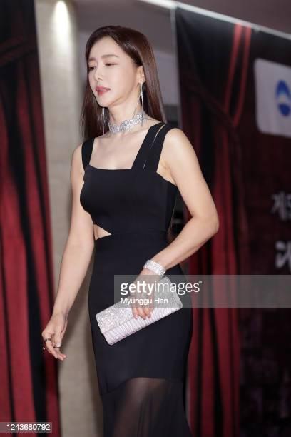 South Korean actress Kim HyeJin aka Kim HaeJin attends the 56th Daejong Film Awards at Grand Walkerhill hotel on June 03 2020 in Seoul South Korea