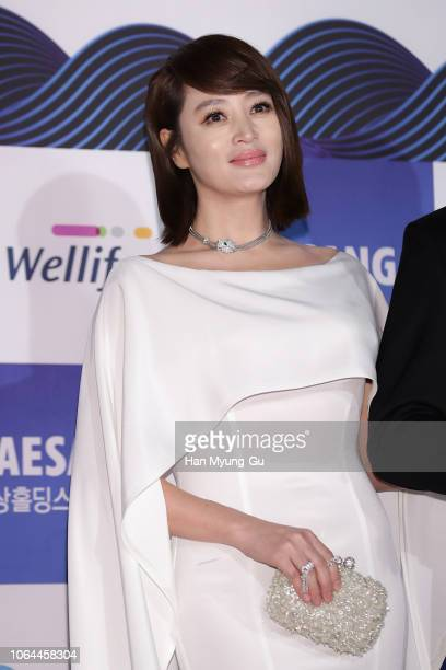 South Korean actress Kim HyeSoo attends the 39th Blue Dragon Film Awards at Grand Peace Palace in Kyung Hee University on November 23 2018 in Seoul...