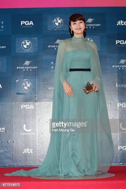 South Korean actress Kim Hye-Soo attends the 53rd Baeksang Arts Awards at COEX on May 3, 2017 in Seoul, South Korea.