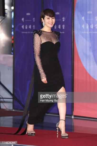 South Korean actress Kim HyeSoo attends the 55th Baeksang Arts Awards at COEX D Hall on May 01 2019 in Seoul South Korea