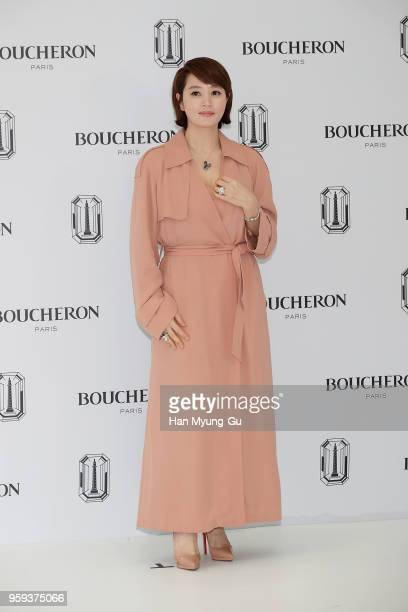 South Korean actress Kim HyeSoo attends the photocall for the BOUCHERON 160th Anniversary 'Experience Boucheron' PopUp Store Opening on May 16 2018...