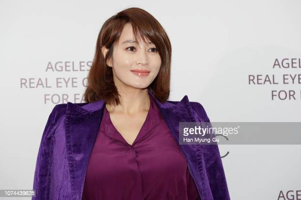 South Korean actress Kim HyeSoo attends the photocall for the AHC Ageless Real Eyecream For Face launch on December 20 2018 in Seoul South Korea