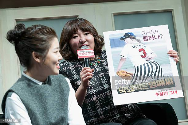 South Korean actress Kim HyunSook attends the Miss Granny press conference at CGV on December 16 2013 in Seoul South Korea