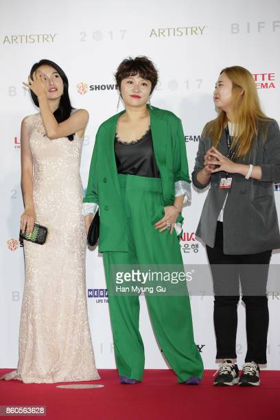 South Korean actress Kim HyunSook attends the Opening Ceremony of the 22nd Busan International Film Festival on October 12 2017 in Busan South Korea