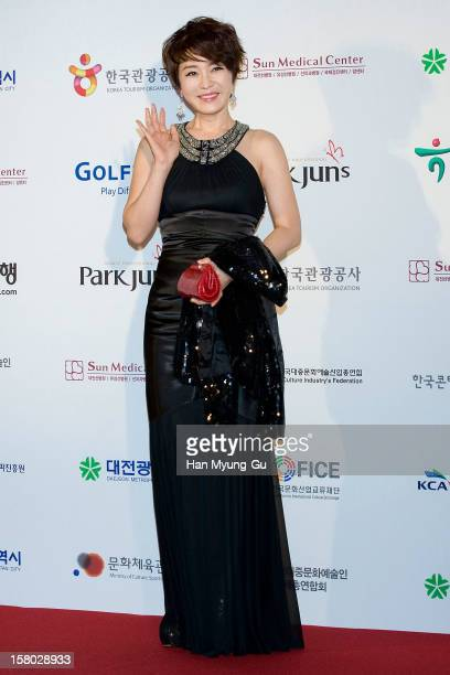 South Korean actress Kim JungNan attends the 1st KDrama Star Awards at Daejeon Convention Center on December 8 2012 in Daejeon South Korea